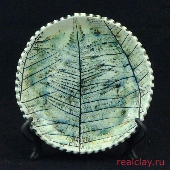 Тарелка керамическая 16 см.